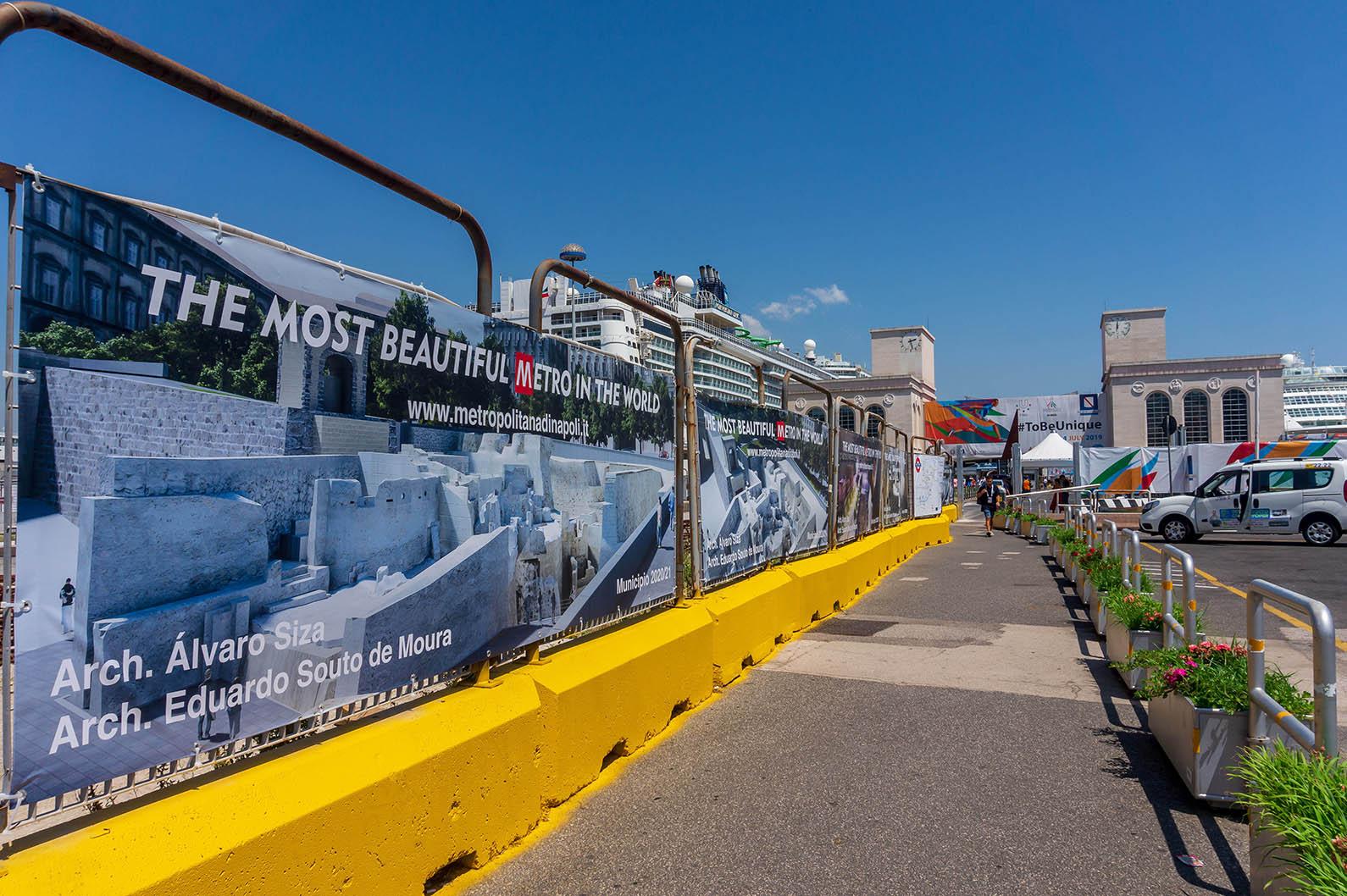 metro & universiade 2019